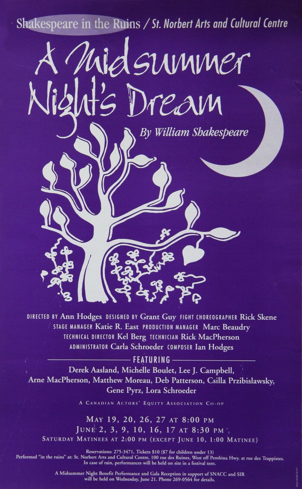 A Midsummer Night's Dream Production Poster 1995